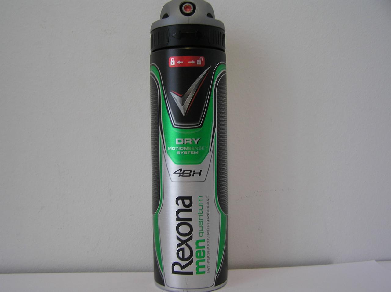 Аэрозольный мужской дезодорант антиперспирант  Rexona Quantum 150 мл. (Рексона Квантум)