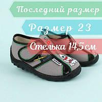 Текстильні босоніжки на хлопчика Паша Ракета Україна тм Waldi р.23