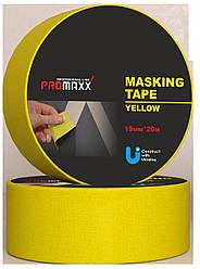 Малярна стрічка PROMAXX Professional Line 19мм20м Жовта 12684, КОД: 1787185