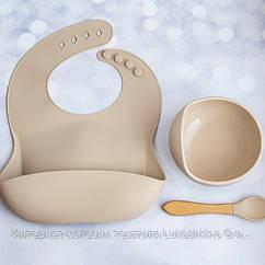 Дитячий силіконовий слюнявчик нагрудник для першого прикорму малюка колір пудра бежева Lukoshkino ® (PS-15)