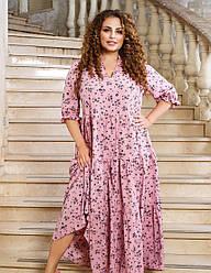 Женское летнее розовое платье длинное с цветочным принтом батал
