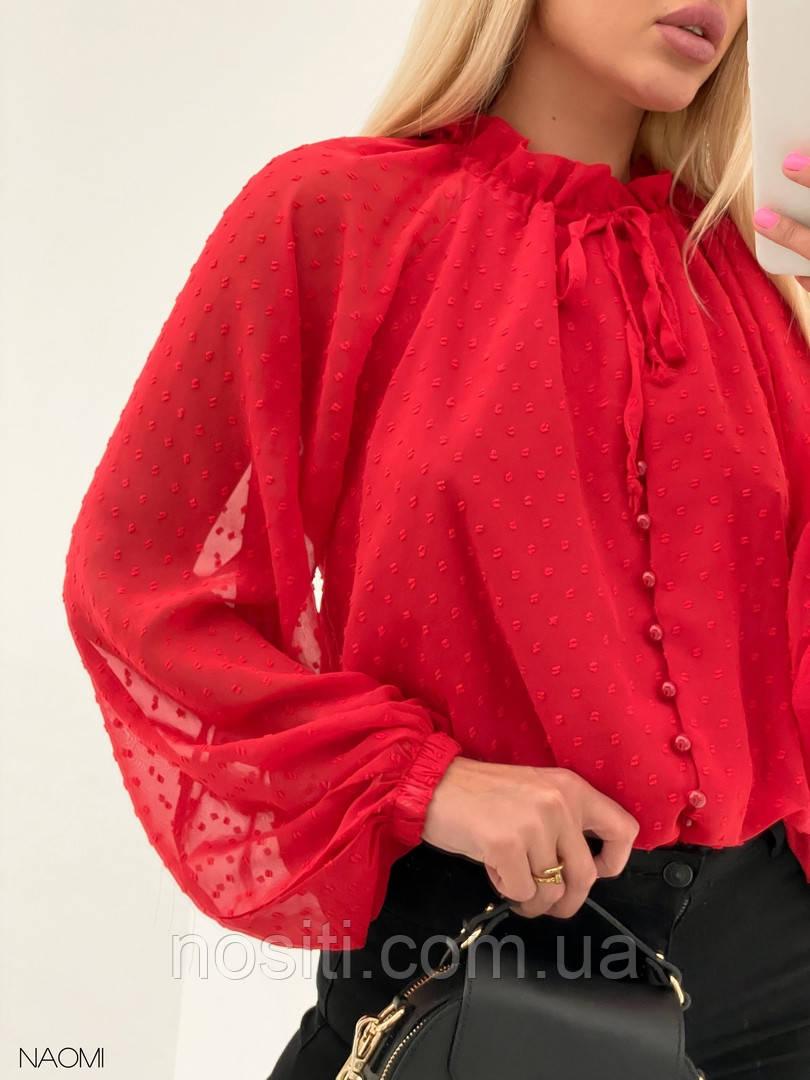Жіноча блуза з повітряним рукавом