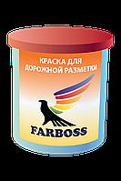 Краска для дорожной разметки винилхлоридная