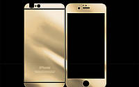 Защитное стекло Explosion Proof iPhone 6/6S Gold (F&B)