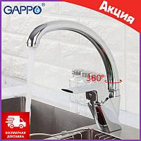 Смеситель для кухни Gappo Aventador G4150-8 кухонный однорычажный кран Гаппо из латуни хром