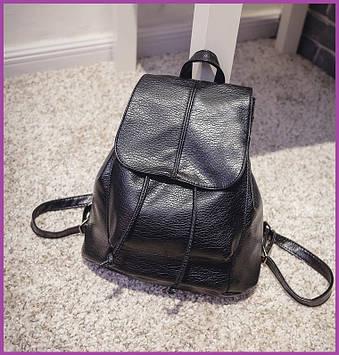 Рюкзак міський жіночий модний, Маленький стильний рюкзак жіночий, Гарний якісний рюкзак