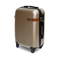 Малий пластиковий чемодан на 4-х колесах Ormi золотистий, фото 1