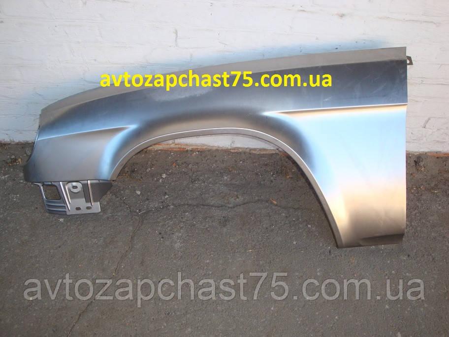 Крыло Газ 31105, Газ 31 Волга переднее левое (негрунтованное, без поворотника) производство ГАЗ
