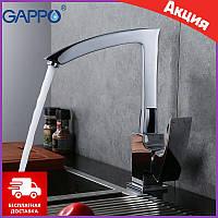 Смеситель Gappo Jacob G4007 для кухни однорычажный кухонный кран Гаппо для раковины