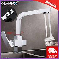 Смеситель Gappo G4307 для кухни под фильтр кухонный кран латунь хром для мойки для умывальника