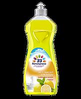 Средство моющее для посуды 33 Помощника с ароматом лимона 500г Пуся
