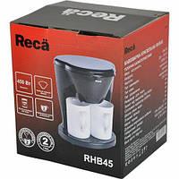 Крапельна Кавоварка RECA RHB45 450Вт, об'єм 0,24 л, 2 фарф. чашки в компл.