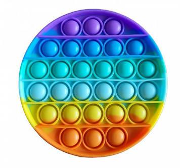 Іграшка антистрес сенсорна вічна пупырка Pop It Поп Іт Веселка Коло (tdd030-hbr)