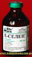Е-селен, Нита-Фарм — витамины для с/г животных, птиц, кошек, собак, пушных зверей, их молодняка 50мл