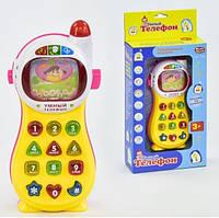 Телефон Play Smart Розумний телефон SKL11-294756