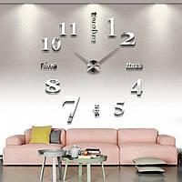 Часы настенные 3D Diy большие серебро SKL79-209802