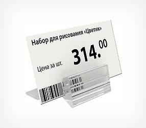 Держатель ценника под углом PRISM-202242, фото 2