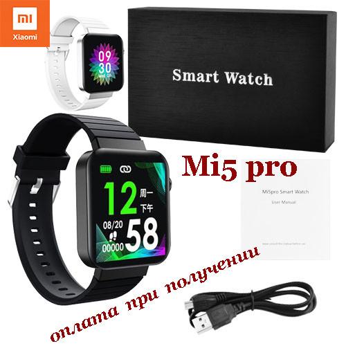 Умные Smart Watch смарт фитнес браслет часы трекер Mi5 PRO ПОШТУЧНО на РУССОКОМ стиль Xiaomi SAMSUNG Apple 3