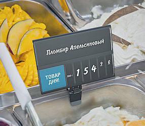Держатель кассет цен ДЕЛИ для крепления на край посуды на ножке высотой 40 мм PC-DELI-SIDE-SET40-222314, фото 2
