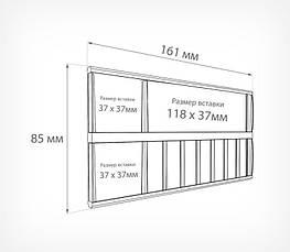 Кассета цен формата A7L с блокнотом REGULAR PC DIGIT-A7L-222167, фото 3