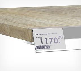 Цінникотримач на дерев'яні полиці ANT39-195136, фото 2