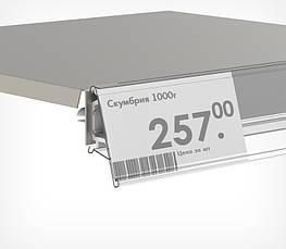 Ценникодержатель для полок Linde LF-195045, фото 2