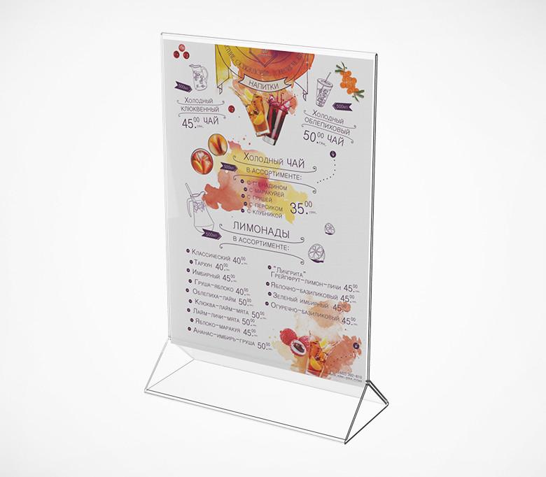 Підставка під меню з трикутним підставою ACR-MENU HOLDER-171188