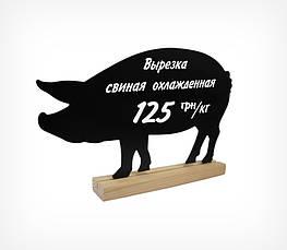 Крейдяна табличка «Хрюша» BB PIG-202522, фото 2