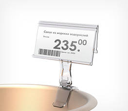Ценникодежатель - карман IP-39-0100-195013-0100, фото 2