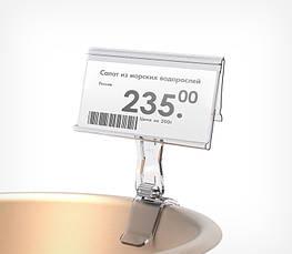 Ценникодежатель - кишеня IP-39-0100-195013-0100, фото 2