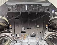 Захист піддону двигуна Volvo V60 2 Cross Country (Захист Вольво V60 2 Крос Кантрі)