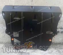 Захист картера Volvo XC40 (захист моторного відсіку Вольво ХС40)