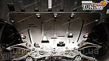Захист двигуна Вольво ХС90 2 2014+ (сталева захист піддону картера Volvo XC90 2)