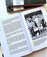 Українські щоденники, фото 3