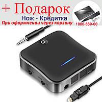 Аудіо приймач BT B19 CSR8675 Bluetooth 5,0, фото 1