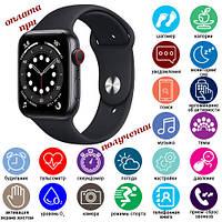 Умные Smart Watch смарт фитнес браслет часы трекер T800 ПОШТУЧНО на РУССОКОМ стиль Xiaomi SAMSUNG Apple Watch4, фото 1