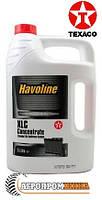 Антифриз-концентрат TEXACO HAVOLINE XLC Concentrate, -69⁰С, 5 л