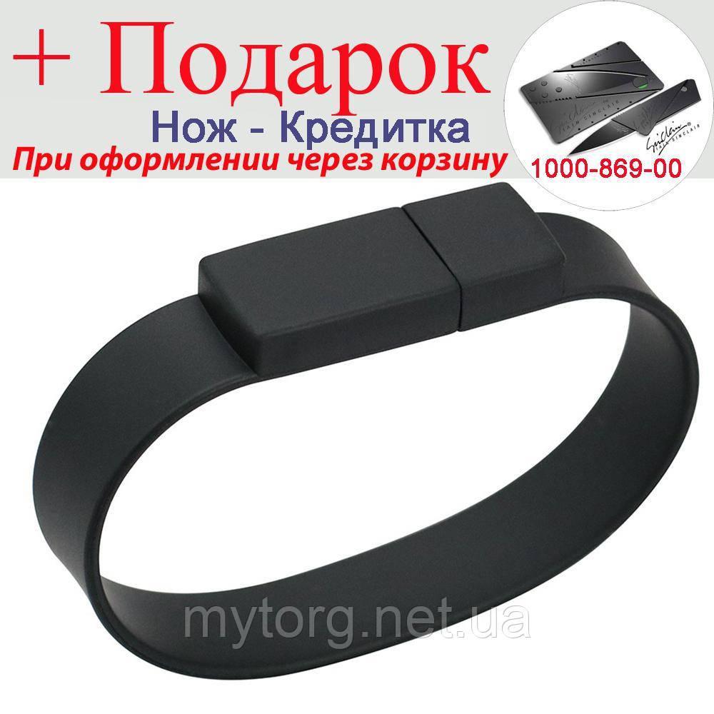 Флешка браслет BiNful 16 GB, USB 2.0 силіконова 16 Gb Чорний