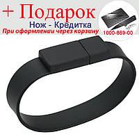 Флешка браслет BiNful 16 GB, USB 2.0 силіконова 16 Gb Чорний, фото 1