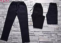 Школьные брюки для мальчика на резинке оптом 10-11-12-13 лет синии