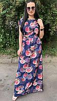 Сукня жіноча довга (Платье женское длинное)