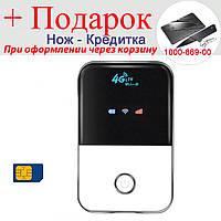 Wi-Fi роутер для авто дачі заміського будинку гаража Tianjie MF903 4G MF903, фото 1