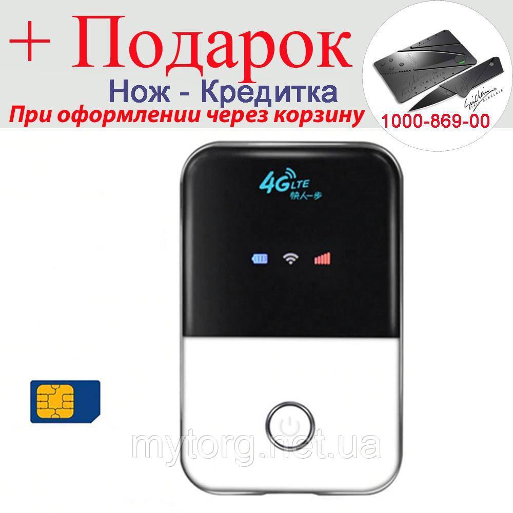 Wi-Fi роутер для авто дачі заміського будинку гаража Tianjie MF903 4G MF903