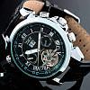 Чоловічі наручні годинники Jaragar Turboulion Silver, фото 6