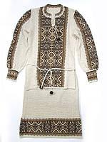 Вязаный женский костюм Влада коричневая   В'язаний жіночий костюм Влада коричнева