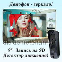 Комплект домофона с записью PC-938R2 220В(DVC-4Q)НОВИНКА!!!Встроенный блок питания