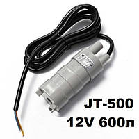 Насос погружной для воды 12V 600 л/час помпа JT-500