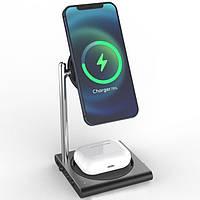 Беспроводная зарядка 2 в 1 MagSafe док станция Magnetic Wireless Charging Stand для iPhone 12, AirPods