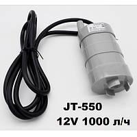 Насос погружной для воды 12V 1000 л/час помпа JT-550