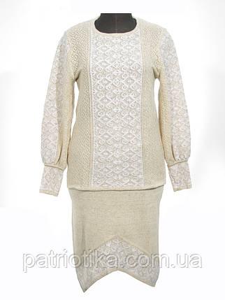 Вязаный женский костюм Ромбы белые | В'язаний жіночий костюм Ромби білі, фото 2
